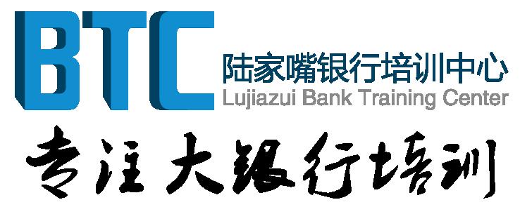 华夏银行温州分行中层管理干部培训班 修炼自我 赋能团